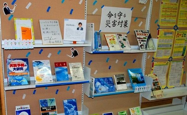 くまもと森都心プラザ図書館.JPG